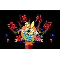 Wholesale Neon signs / light boxes production from china suppliers