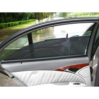 Wholesale Car Curtain 13 from china suppliers