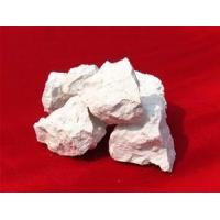 Wholesale High calcium active lime,Calcined dolomite from china suppliers