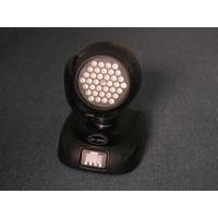 Wholesale led moving head Item Number: 302 from china suppliers