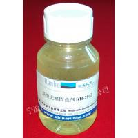Wholesale Concentrated New-type Formaldehyde-free Fixative RH-2012 from china suppliers