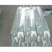 Wholesale Aluminum Anodes from china suppliers