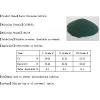 Wholesale Basic Chromium Sulfate from china suppliers