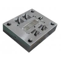 China Remote Controller Mould wholesale