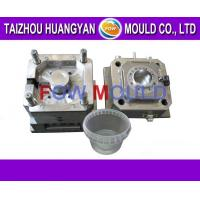 Wholesale Box Mould from china suppliers