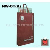 China Non-Woven Newspaper bag for Hotel wholesale