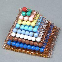 Colored Bead Square Set