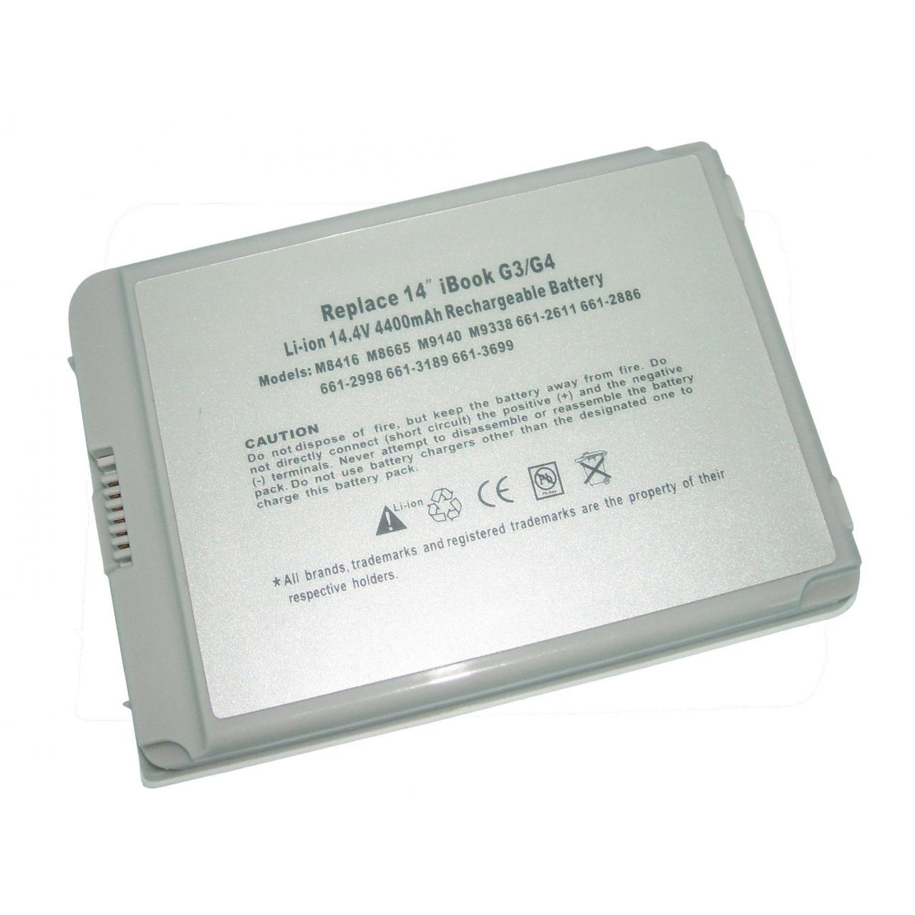 Wholesale APPLE TPA8416 from china suppliers