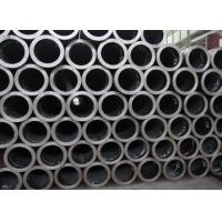 Wholesale Seamless Steel Pipe from china suppliers