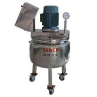 Wholesale Commercial Blending Equipment from china suppliers