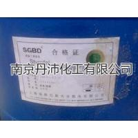 Wholesale Hydroxy styrene-butadiene latex from china suppliers