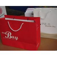paper shopping bags,recycle paper bags