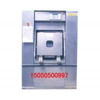 Wholesale Hyglene Barrier Washer Extractor Machine Series from china suppliers