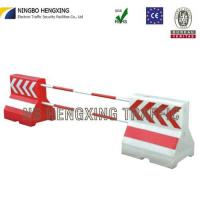 Wholesale HX-TB01 Traffic Barrier from china suppliers