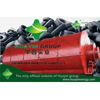 Wholesale Products Hot sale, HUAYIN waste tyre pyrolysis machine from china suppliers