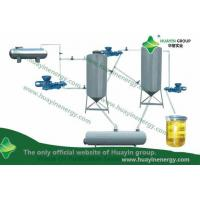 Wholesale Products Pollution free, high oil yield waste engine oil distillation plant from china suppliers