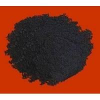 Wholesale Tungsten raw material Tungsten carbide powder from china suppliers