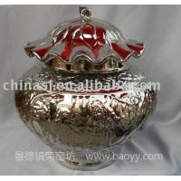 Wholesale Porcelain Jar from china suppliers
