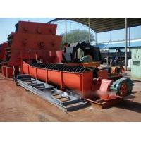 Wholesale Spiral Sand Washer from china suppliers