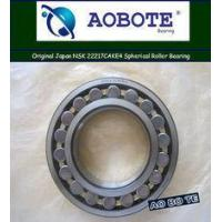 Double Row Spherical Roller Bearing For NSK 22217 CAKE4