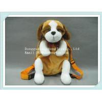 Wholesale plush backpack/coin bag/bag plush tiger toys from china suppliers