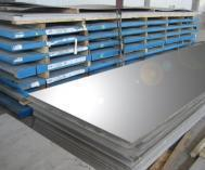 Wholesale Aluminium Sheet&Coil Aluminium Sheet/Coil (5000 Series) from china suppliers