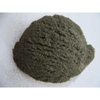 Wholesale BIOTITE from china suppliers