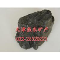 Oilfield Special barite powder