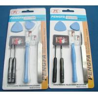 China special opening tools wholesale