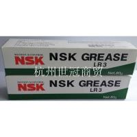 Wholesale NSK GREASE NSK LR3 grease from china suppliers