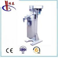 Wholesale GF series tubular coconut oil centrifuge machine from china suppliers