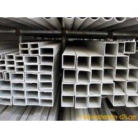 Wholesale Hastelloy B-3 Wrought nickel-base superalloy from china suppliers