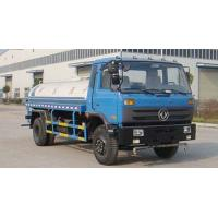 Wholesale Greening spraying car from china suppliers