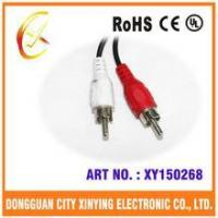 Wholesale audio cable harness for computer speaker from china suppliers