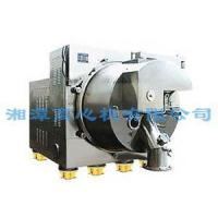 Wholesale Scraper Unloading Centrifug GKH Horizontal Siphon Scraper Unloading Centrifuge from china suppliers