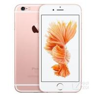Wholesale Mobile Phone Apple iPhone 6S plus 16GB/64GB/128GB from china suppliers