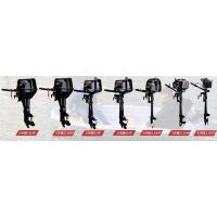 Wholesale Gasoline outboard engine HP5 from china suppliers