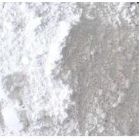Wholesale Paper grade calcined kaolin from china suppliers