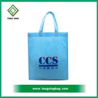 Wholesale Non-woven Bags Factory promotion non-woven garment bag from china suppliers