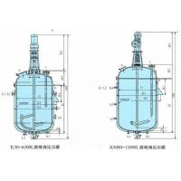 Wholesale Glass enamel reaction tank from china suppliers