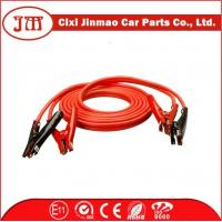 Wholesale High Quality Booster Cable For Car Use from china suppliers