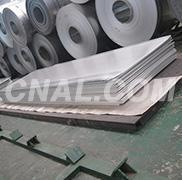 China Mould aluminum plate|aluminium plate suppliers wholesale