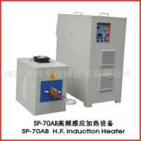 China SP-70AB High frequency induction heater wholesale