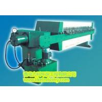 Wholesale Filter press Series from china suppliers
