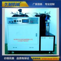 Wholesale A large proportion of epoxy resin automatic pouring machine from china suppliers