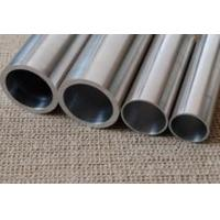 Wholesale Aluminum Round Tube from china suppliers