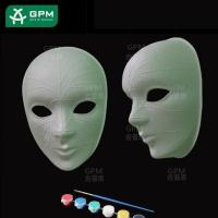 Moulded pulp White Paper Party Face Mask