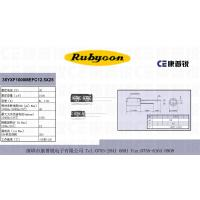 Rubycon YXF series capacitor
