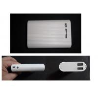 Power Bank:CT-PB-TANK54 4.35USD