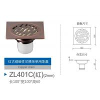 Zhiliang Magnetic self-sealing drain ZL401C